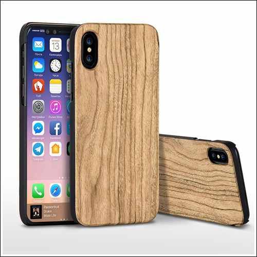 buy online cfb96 1e288 6 Best iPhone XS / X Wooden Cases: Real Wooden Covers for iPhone XS